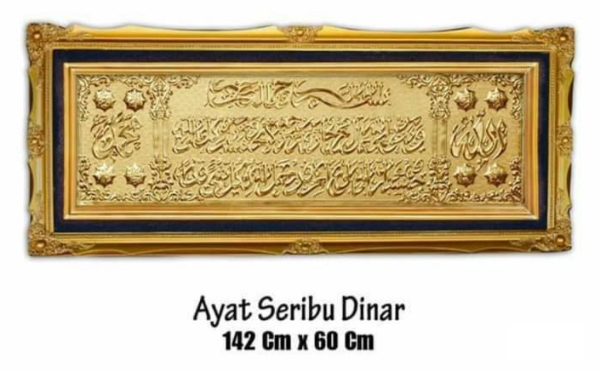 Jasa Kaligrafi Murah Makassar Terbaik Terpercaya